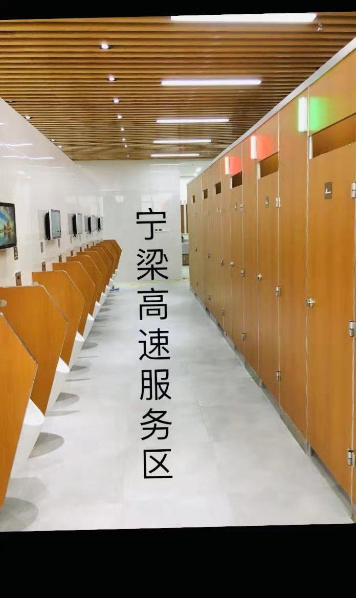 宁梁高速服务区