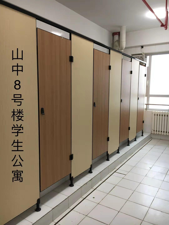 山中8号楼学生公寓