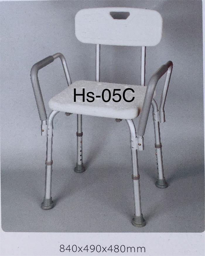 无障碍扶手椅子HS-05C