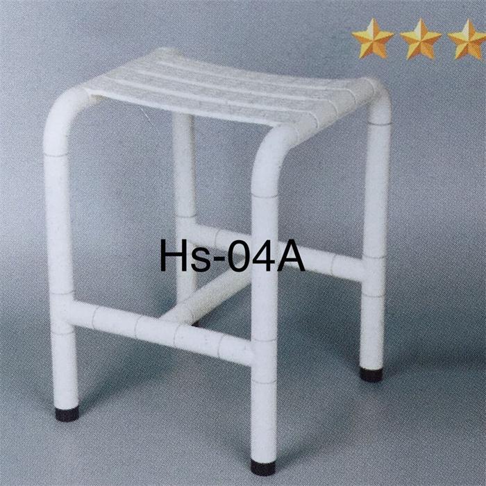 HS-04A淋浴椅