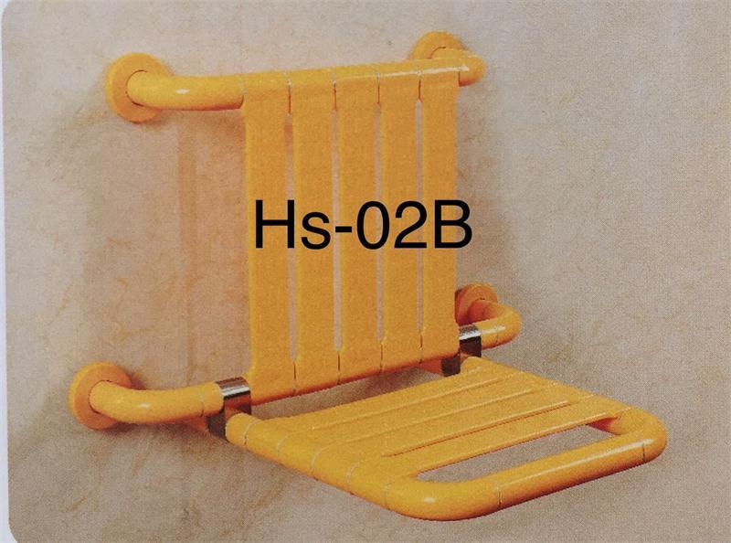 HS-02B淋浴椅