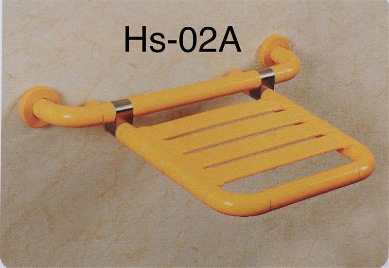 HS-02A淋浴椅
