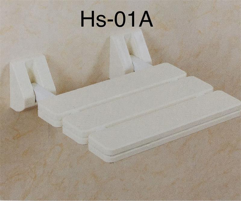 HS-01A折叠淋浴椅