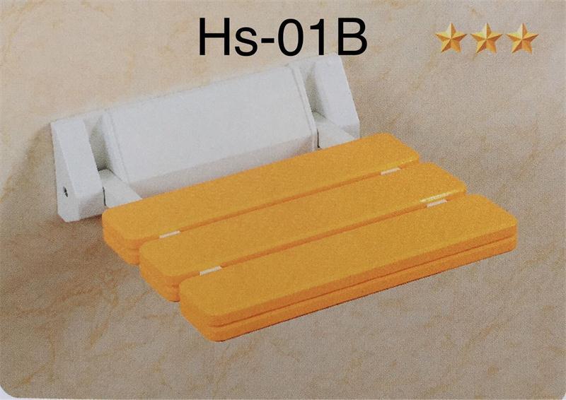 HS-01B折叠淋浴椅