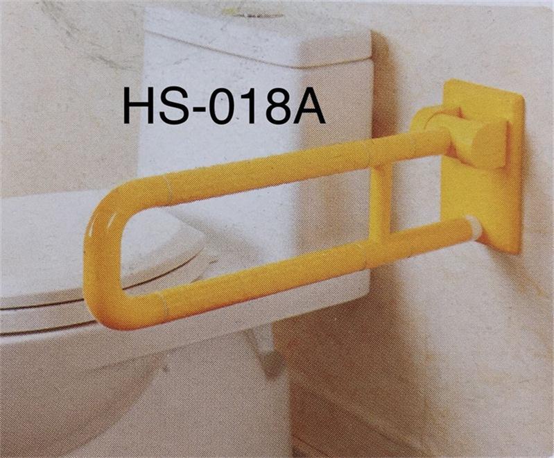 HS-018B防护扶手
