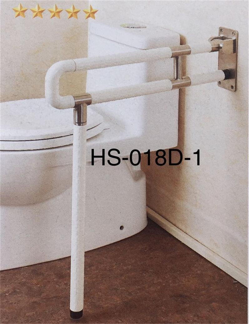 HS-018D-1无障碍扶手