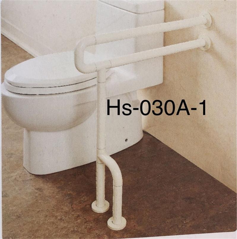 无障碍扶手HS-030A-1