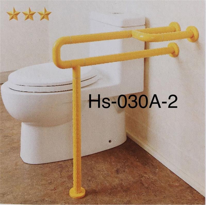防护扶手HS-030A-2