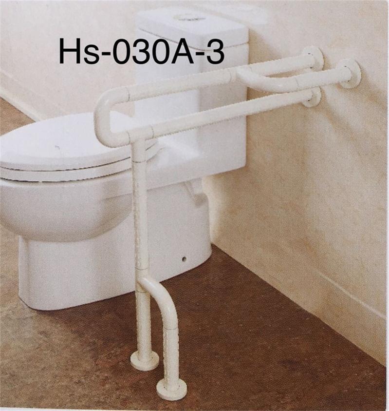 无障碍扶手HS-030A-3
