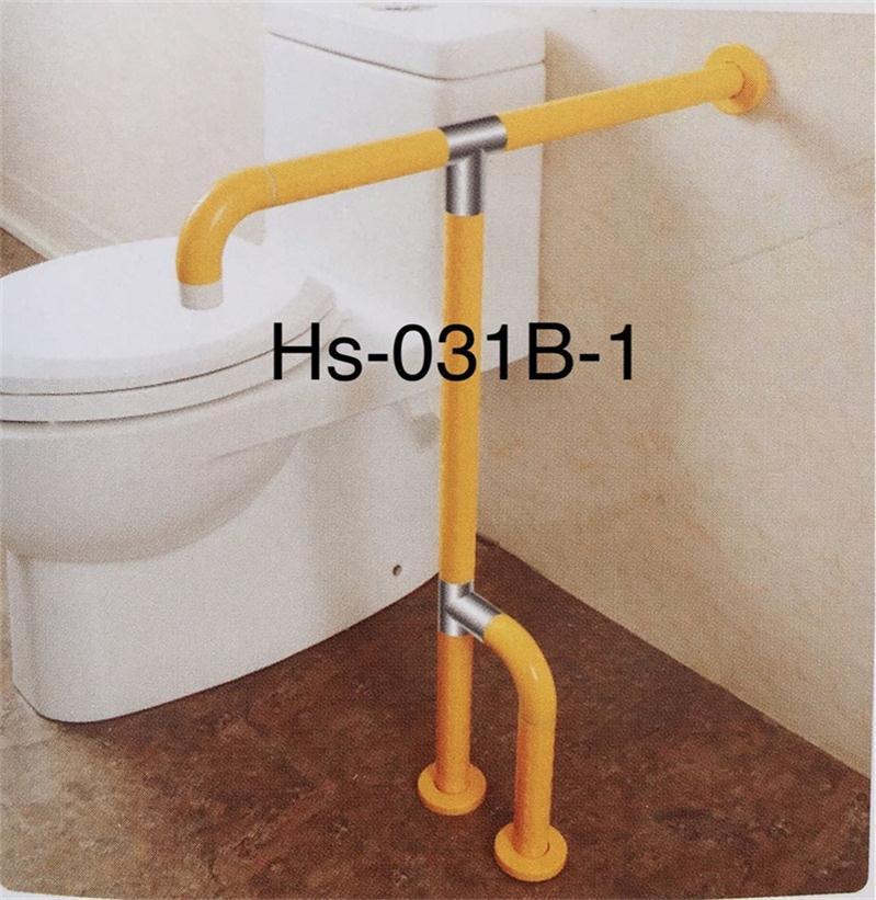 防护扶手HS-031B-1