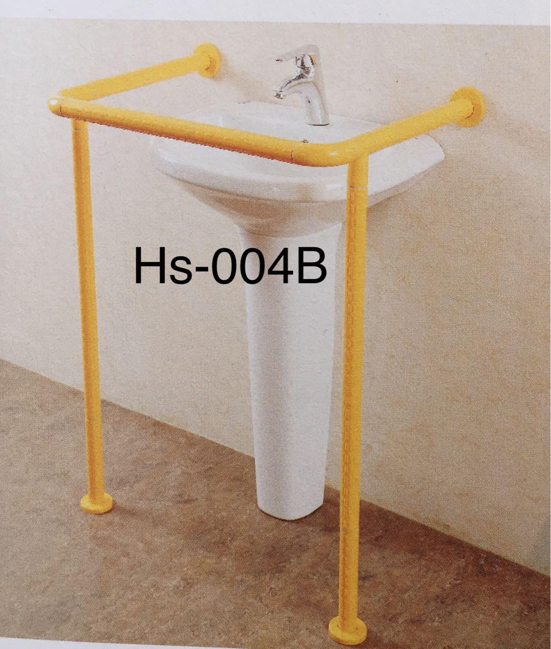 HS-004B无障碍扶手