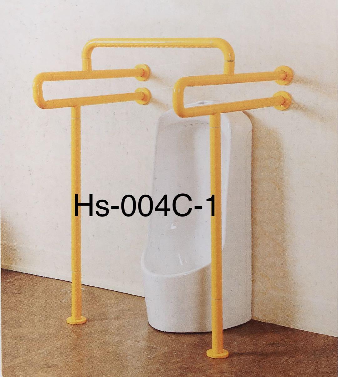 Hs-004C-1无障碍便池扶手