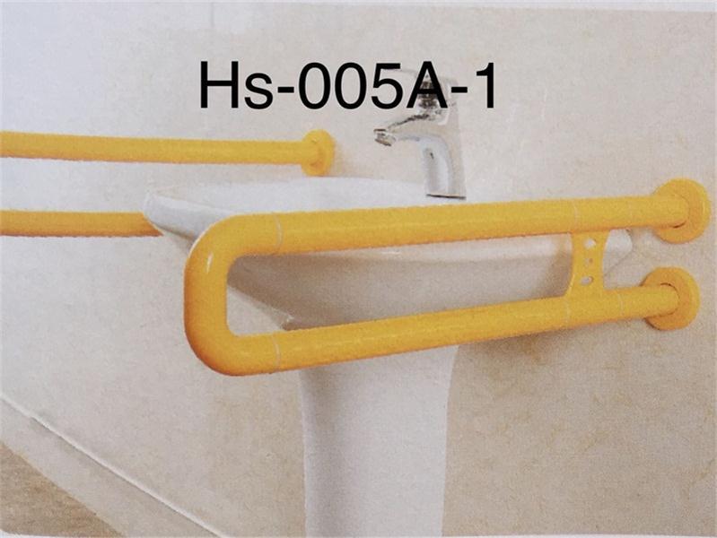 防护扶手HS-005A-1