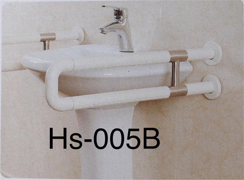 HS-005B扶手