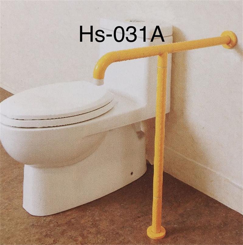 HS-031A无障碍扶手安装坐便池扶手
