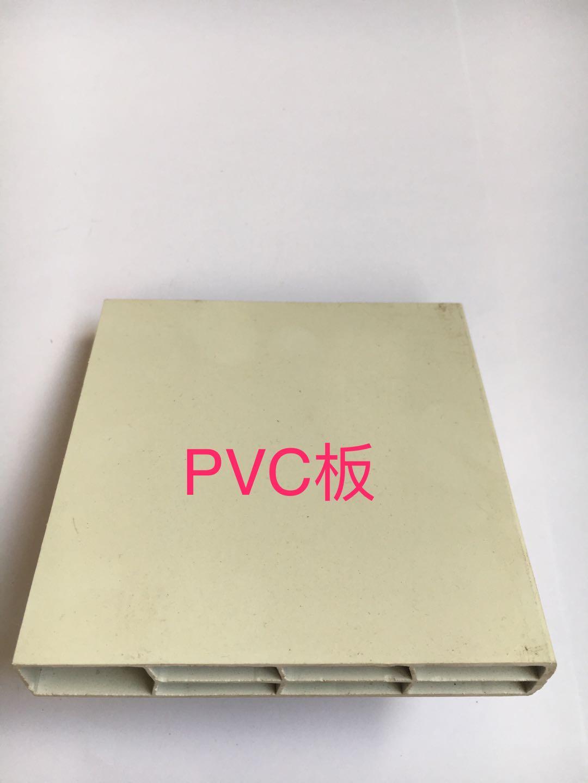 隔断PVC板