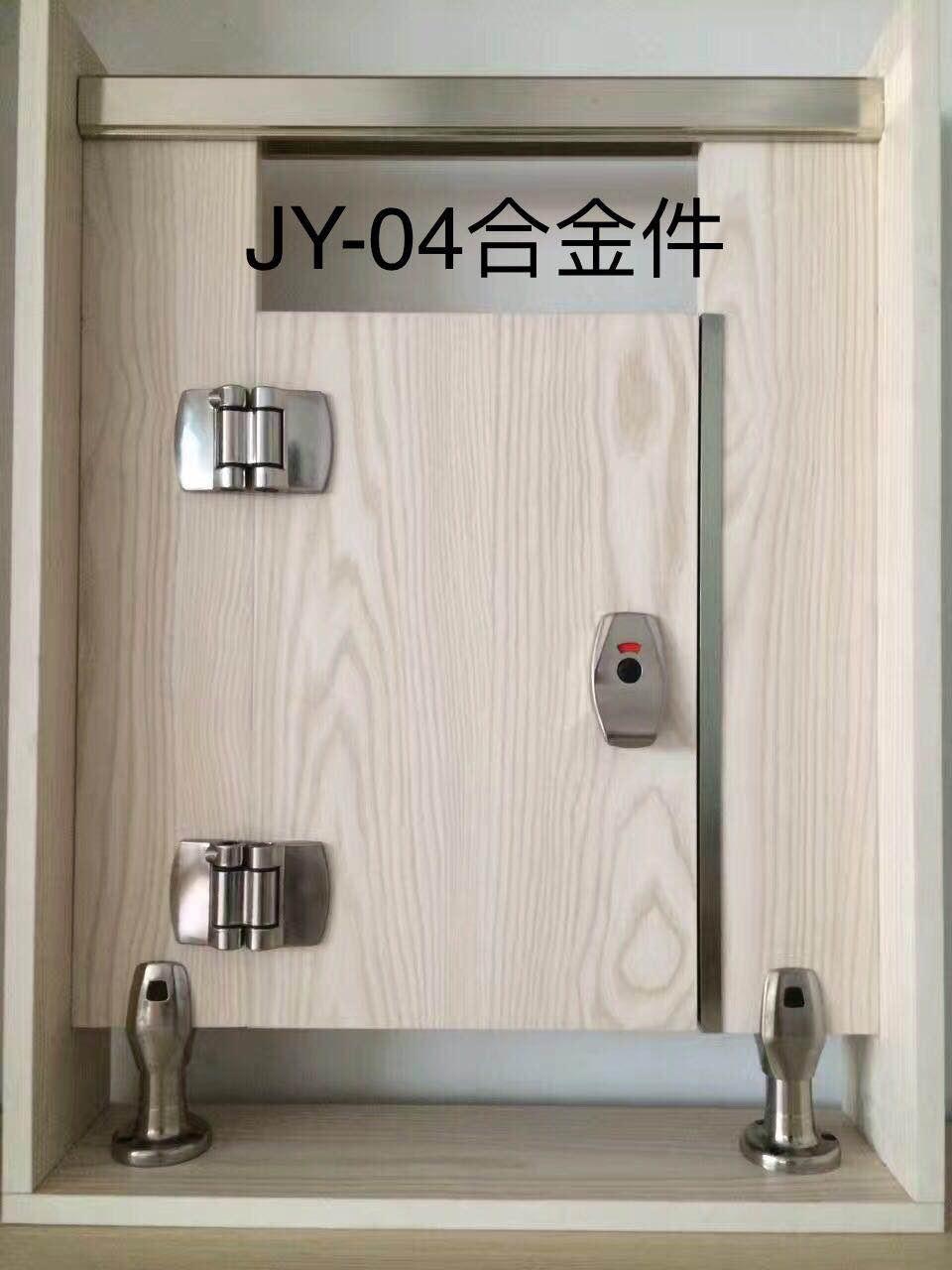 卫生间隔断小样JY-04合金