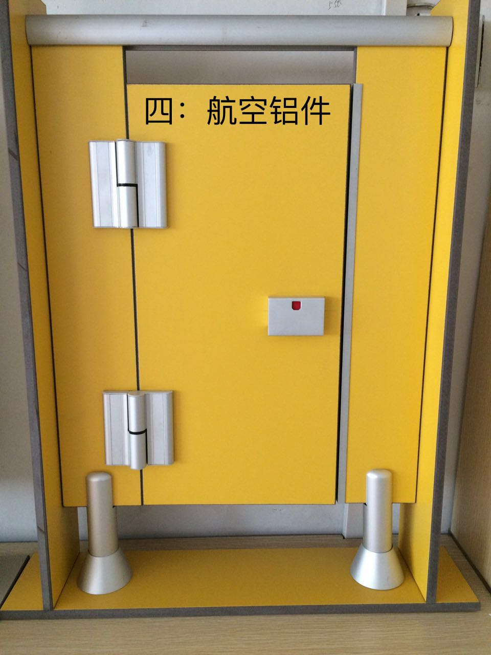 卫生间隔断小样航空铝件