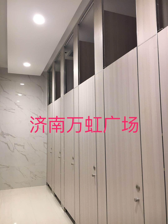 济南万虹广场
