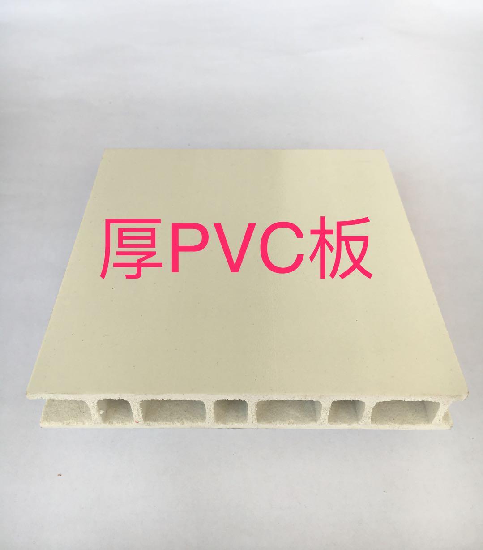 厚PVC板