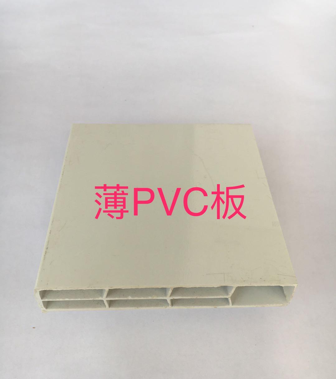 薄PVC板