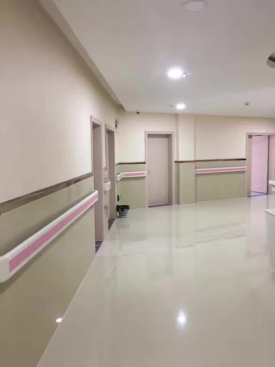 济南军区总医院
